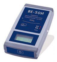 ВЕ 50 И — Индикатор уровня электромагнитного поля промышленной частоты 50 Гц