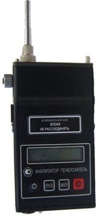 Анализатор — течеискатель АНТ-3М