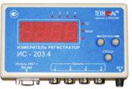 Гигрометр ИС-203 4