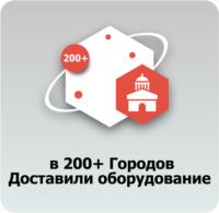 200 городов